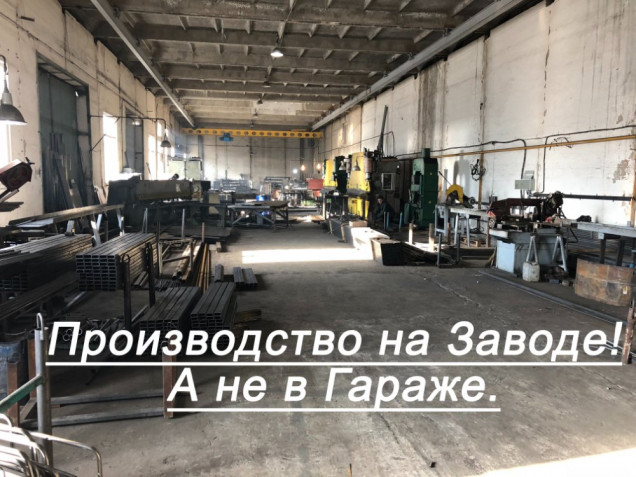 Кременчугский завод прицепов Лев, база Зеленьки3
