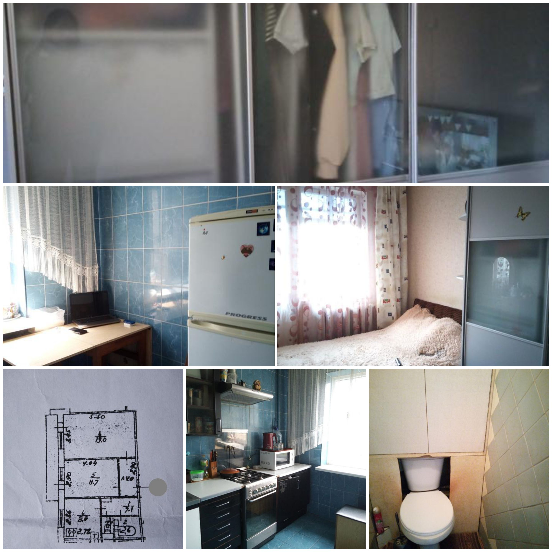 Продается 2к.квартира проспект Королева4, Южная Борщаговка