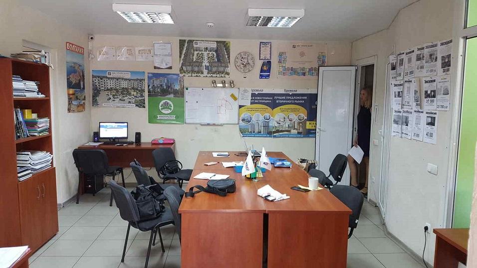 Продажа офиса с действующим арендатором