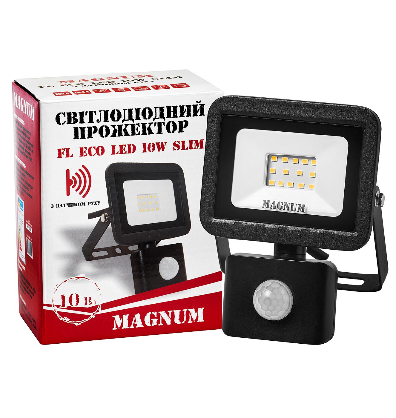 Прожектор світлодіодний MAGNUM FL ECO LED 10Вт slim 6500К IP44 з датч.руху