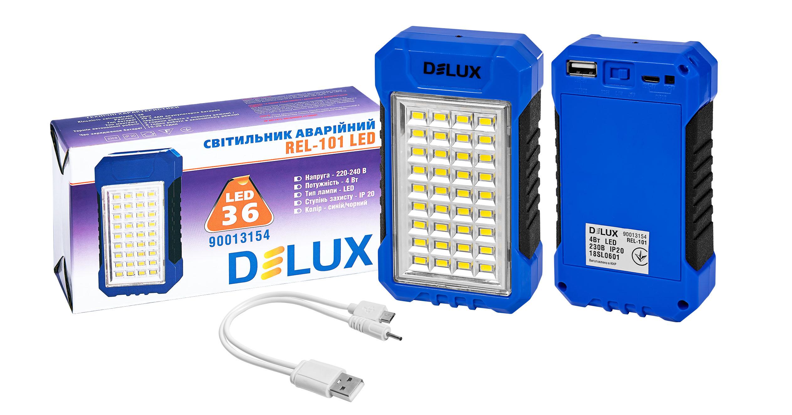Світильник світлодіодний аварійний DELUX REL 101 (4V2.4Ah) 36 LED 4W 69x37x125