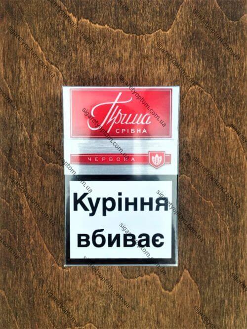 Сигареты Прима Серебреная Красная Оптом в Украине