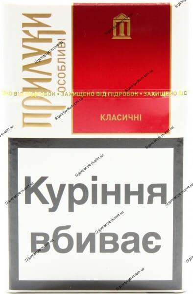 Сигареты Прилуки Красные мелким оптом