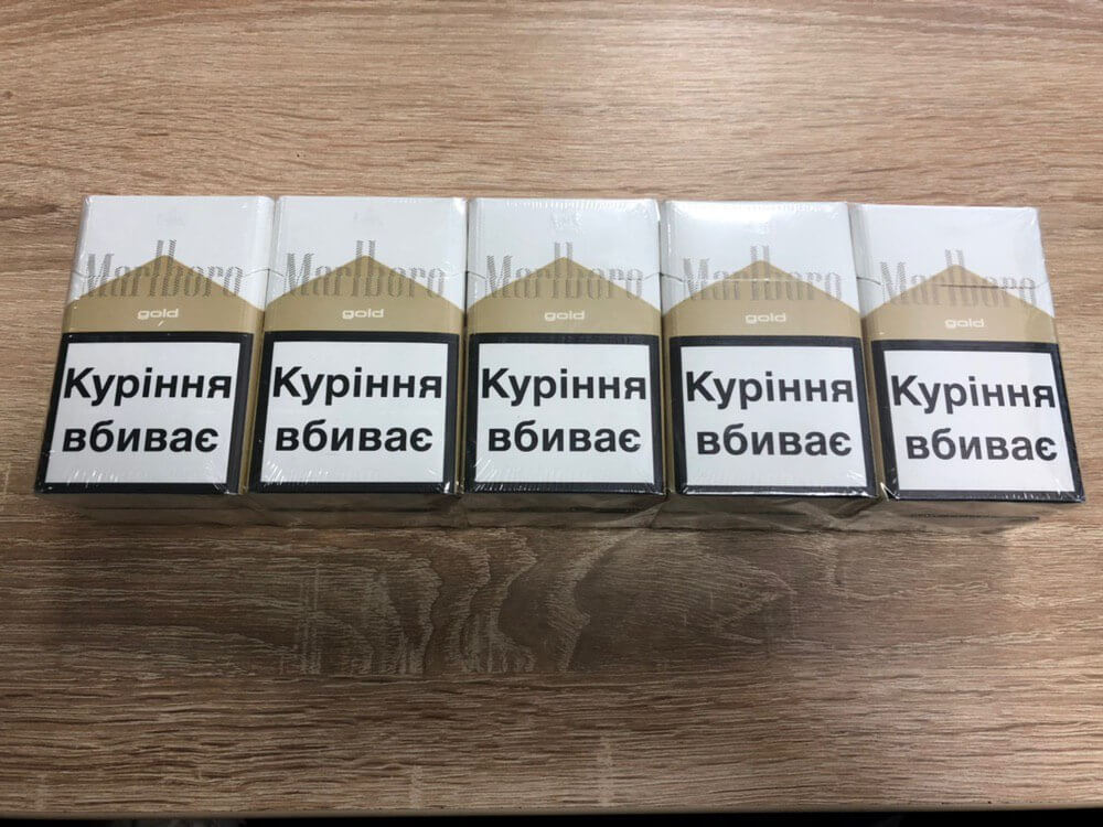 Сигареты MARLBORO GOLD блоками, мелким оптом