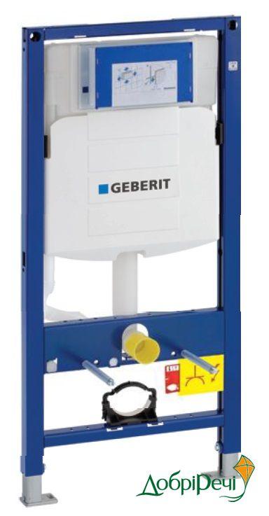 Инсталляция для унитаза Geberit Duofix Sigma 111.300.00.5
