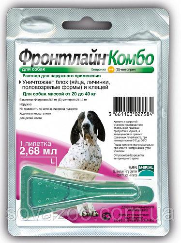 Краплі Merial Frontline Combo Spot-on Меріал Фронтлайн Комбо Спот-он від від бліх для собак20-40кг