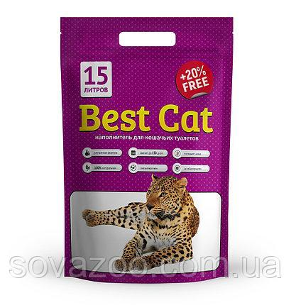 Наповнювач Best Cat Бест Кет сілікагелевий для котячого туалету з лавандою 15л (5,9кг)