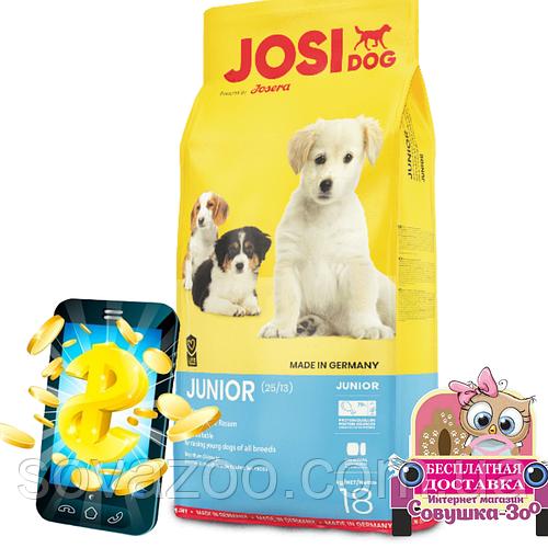 Корм Josera Josi Dog Junior Йозера Йозі Дог Юніор корм цуценят всіх порід з 8 тижні життя 18 кг