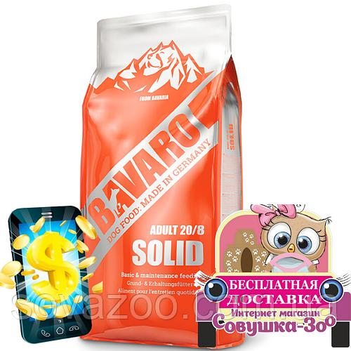 Корм Bavaro Adult Solid Баваро Едалт Солід корм для дорослих і літніх собак 18кг