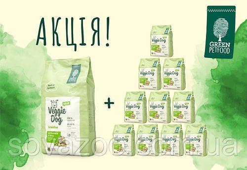 Корм VeggieDog Adult Grainfree ВеггіДог для собак вегетаріанський, з картоплею та горохом 10 кг