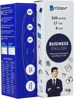 Business English. Картки для вивчення англійських слів