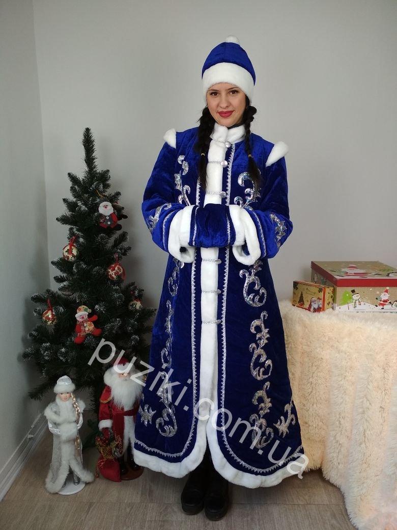 Карнавальный костюм Снегурочки для взрослых синего цвета из бархата 50-52 р