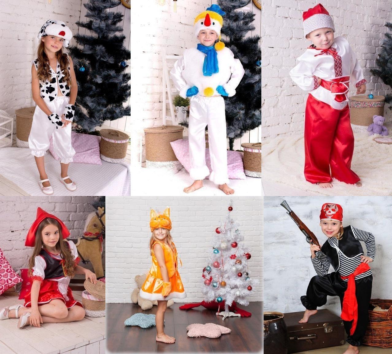 Дитячі карнавальні костюми оптом від виробника