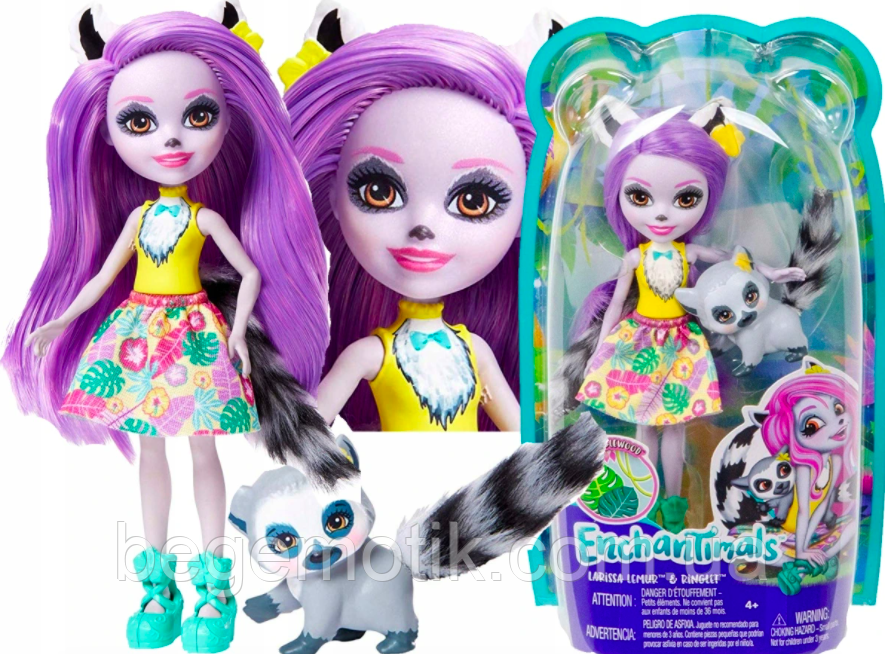 Кукла Энчантималс лемур Лариса Лемури и Ринглет GFN44 Enchantimals Larissa Lemur Ringlet Dolls