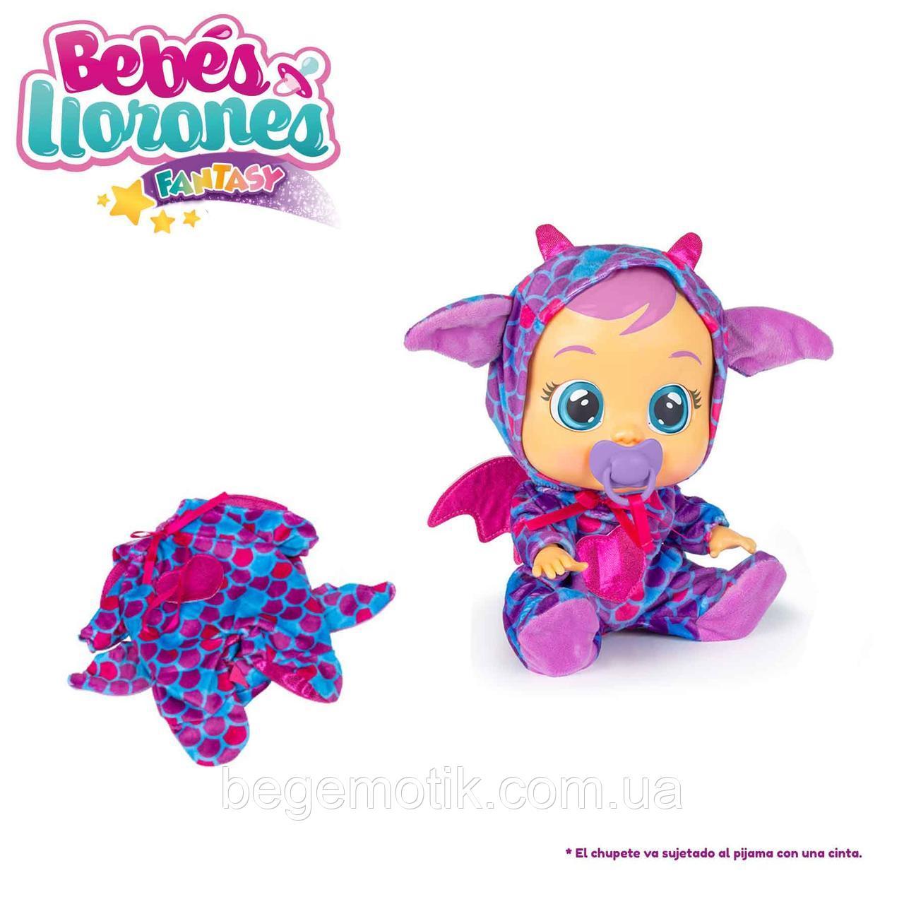 Cry Babies Костюмчик Пижама Baby Crying Fantasy Дракона для кукол Край Беби IMC Toys 93683IM