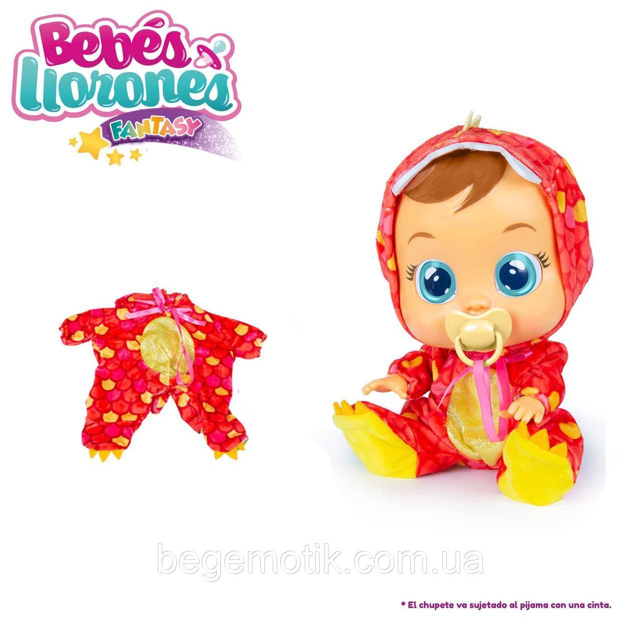 Cry Babies Костюмчик Пижама Baby Crying Fantasy Динозавра для кукол Край Беби IMC Toys 93683IM
