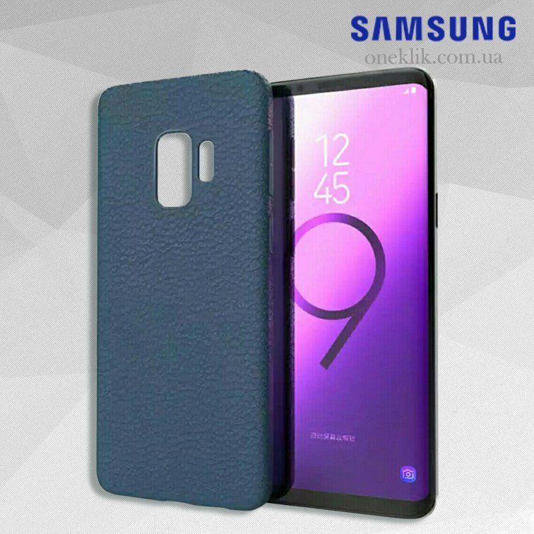 Силиконовый чехол под кожу для Samsung Galaxy S9 Plus цвет Чёрный