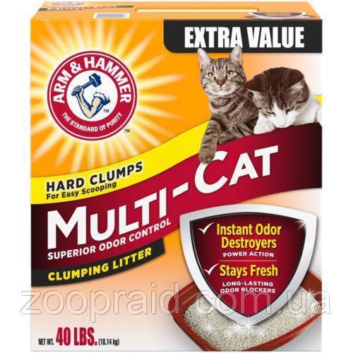 Наполнитель Arm&Hammer MULTI-CAT STRENGTH CLUMPING (Арм Хаммер для котячого туалету, ароматизований), 18,14кг.