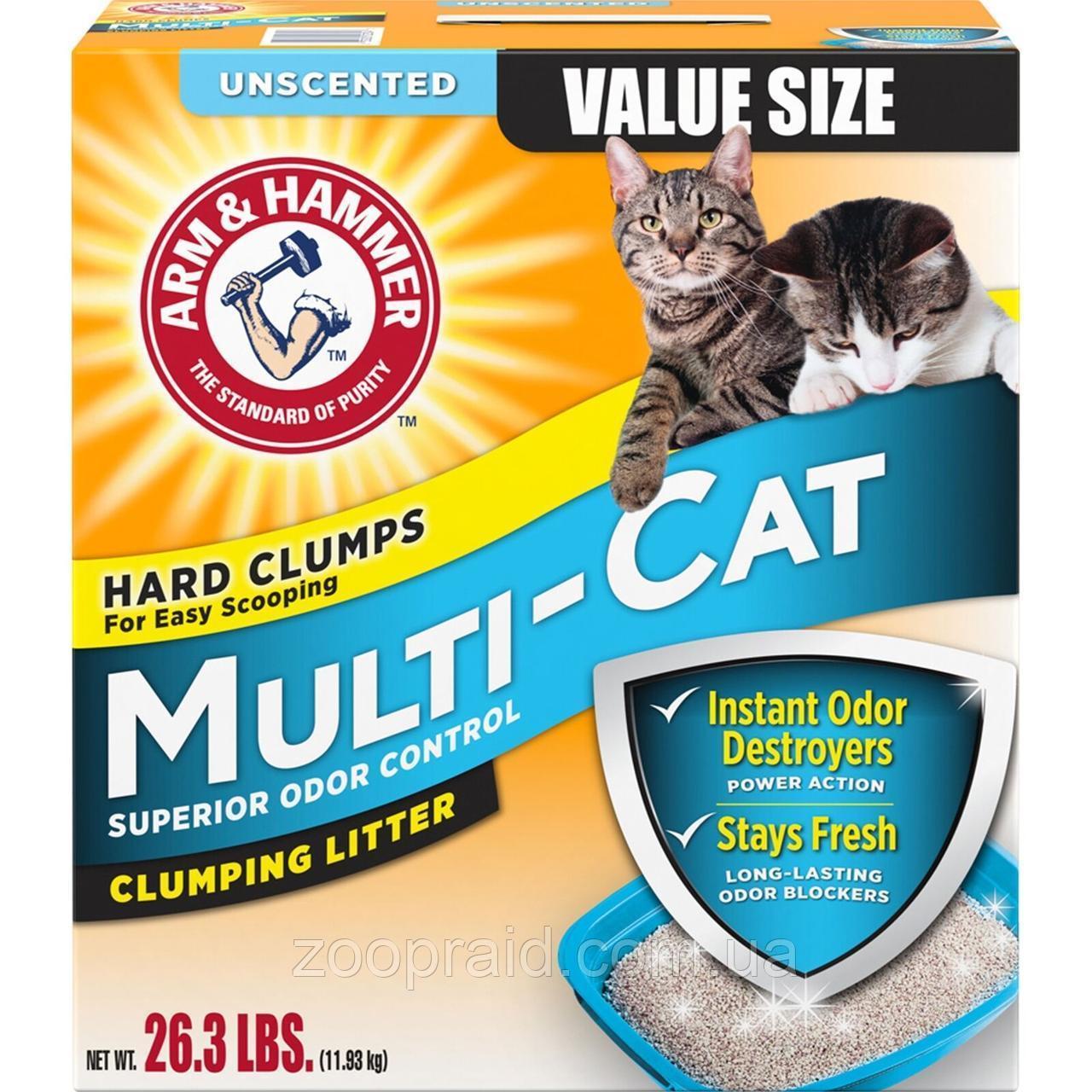 Наполнитель Arm & Hammer MULTI-CAT STRENGTH CLUMPI (Арм Хаммер для котячого туалету, без запаху), 12кг.