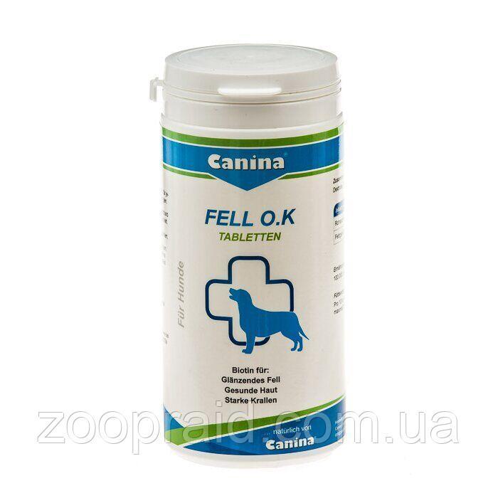Витамины для собак Canina «Fell O.K.» 125 таблеток, 250 г (для кожи и шерсти)