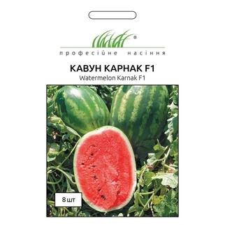 Арбуз Карнаката F1 8 семян ультраранний, Unigen Seeds