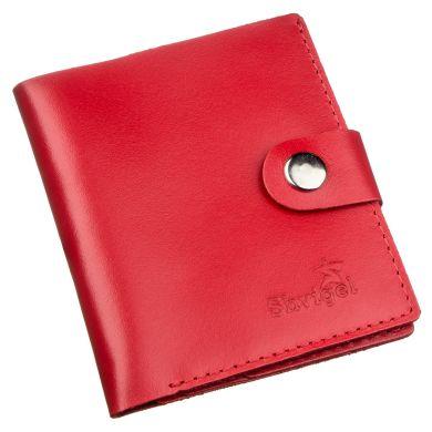 Портмоне вертикальное женское кожаное SHVIGEL 16223 Красное