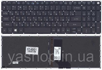 Клавиатура для ноутбука Acer Aspire E5-573 (без рамки) с подсветкой черный