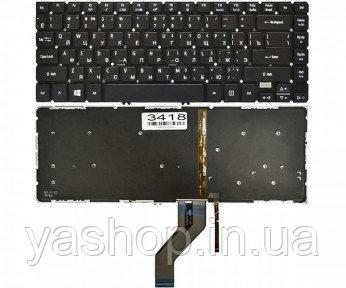 Клавиатура для ноутбука Acer Aspire V5-473G (без рамки) с подсветкой черный