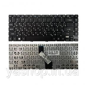 Клавиатура для ноутбука Acer Aspire V5-473G (без рамки) черный
