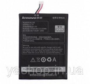 Аккумулятор Lenovo BL195, L12T1P31 для Lenovo IdeaTab A2107, Lenovo IdeaTab A2207 3550mAh