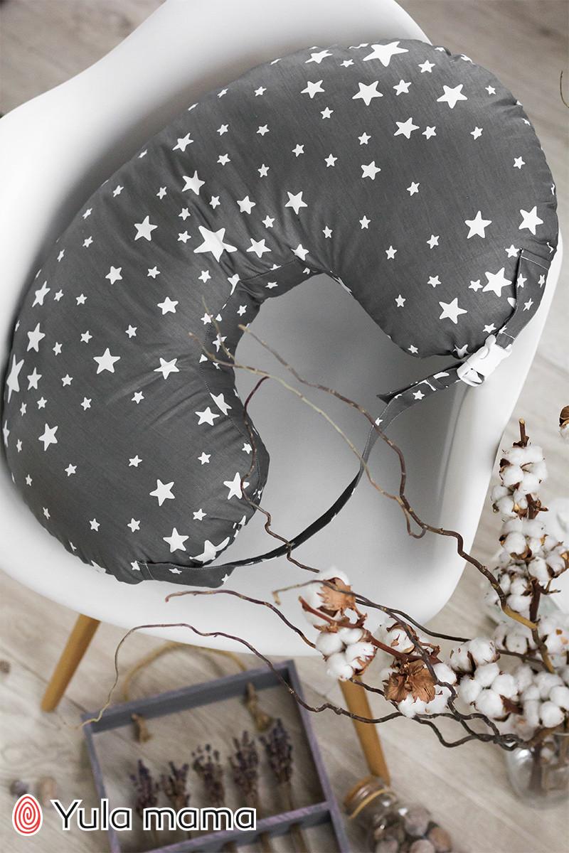 Подушка для кормления звездочки темно серый NUR.1.1.12 б/р