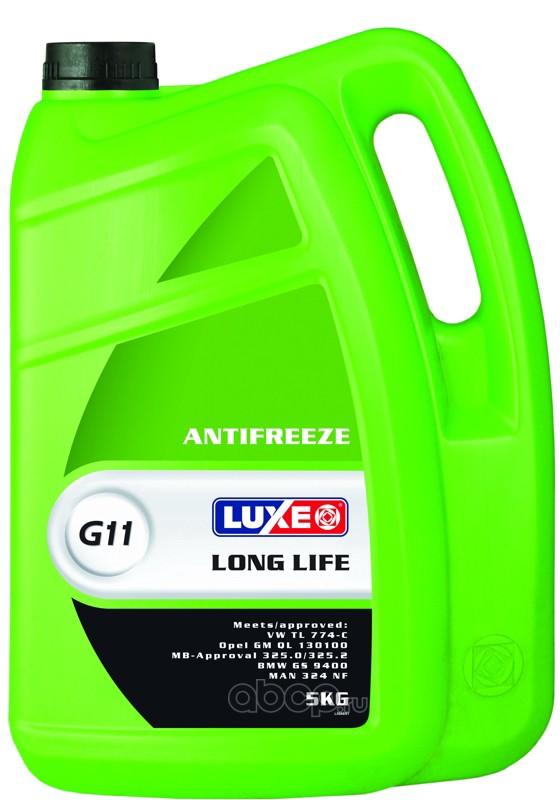 666 Luxe Антифриз luxe -40 long life (зеленый) 5кг