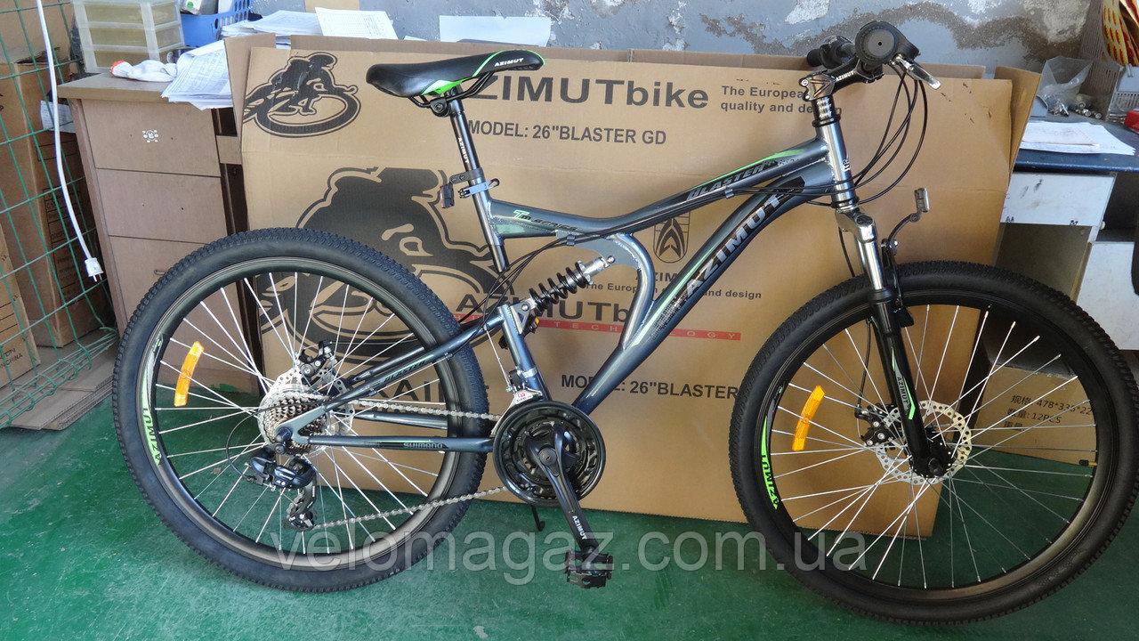 """Велосипед горный двухподвесной Blaster 24"""" серый"""