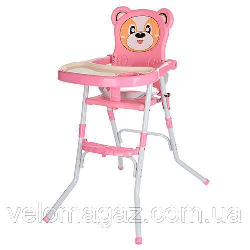 Детский стульчик для кормления 113-8 розовый