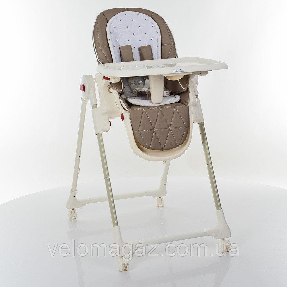 Детский cтульчик для кормления ME 1037 CRYSTAL STARS LATTE
