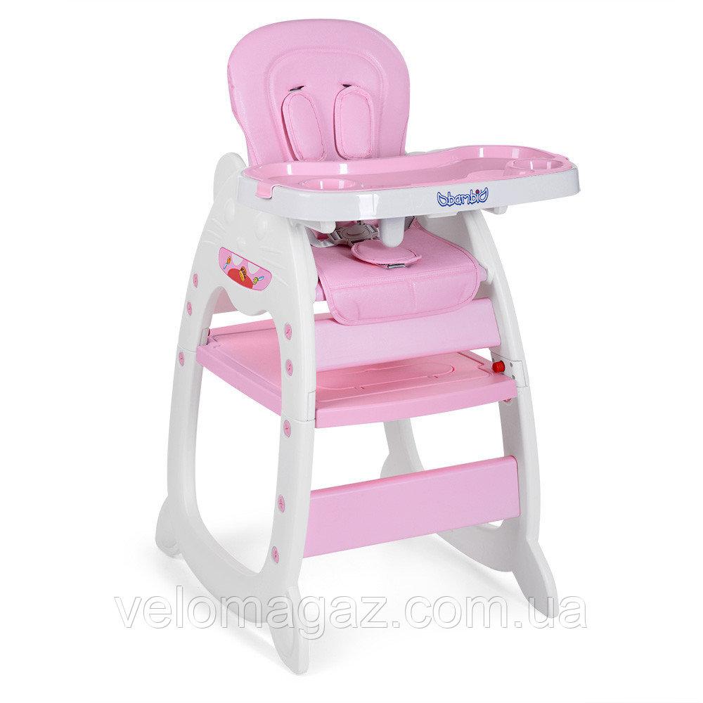 Детский cтульчик-трансформер для кормления M 3612-8, розовый