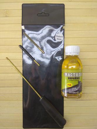 Акционный набор для чистки 4мм (Флобера) и 4,5 мм (пневматика) с ружейным маслом.