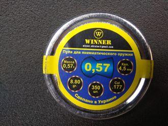 Пули круглоголовые Winner (0.57гр, 350 штук)