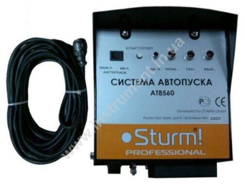 Система автопуска для PG8728E/8745E/8755E/8765E Sturm Sturm! AT8560