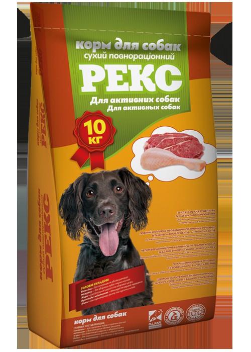 Сухой корм Рекс Для активных собак 10 кг
