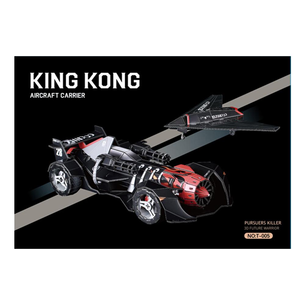 3D-пазл, еко-конструктор King Kong Переслідувачі, 185 деталей