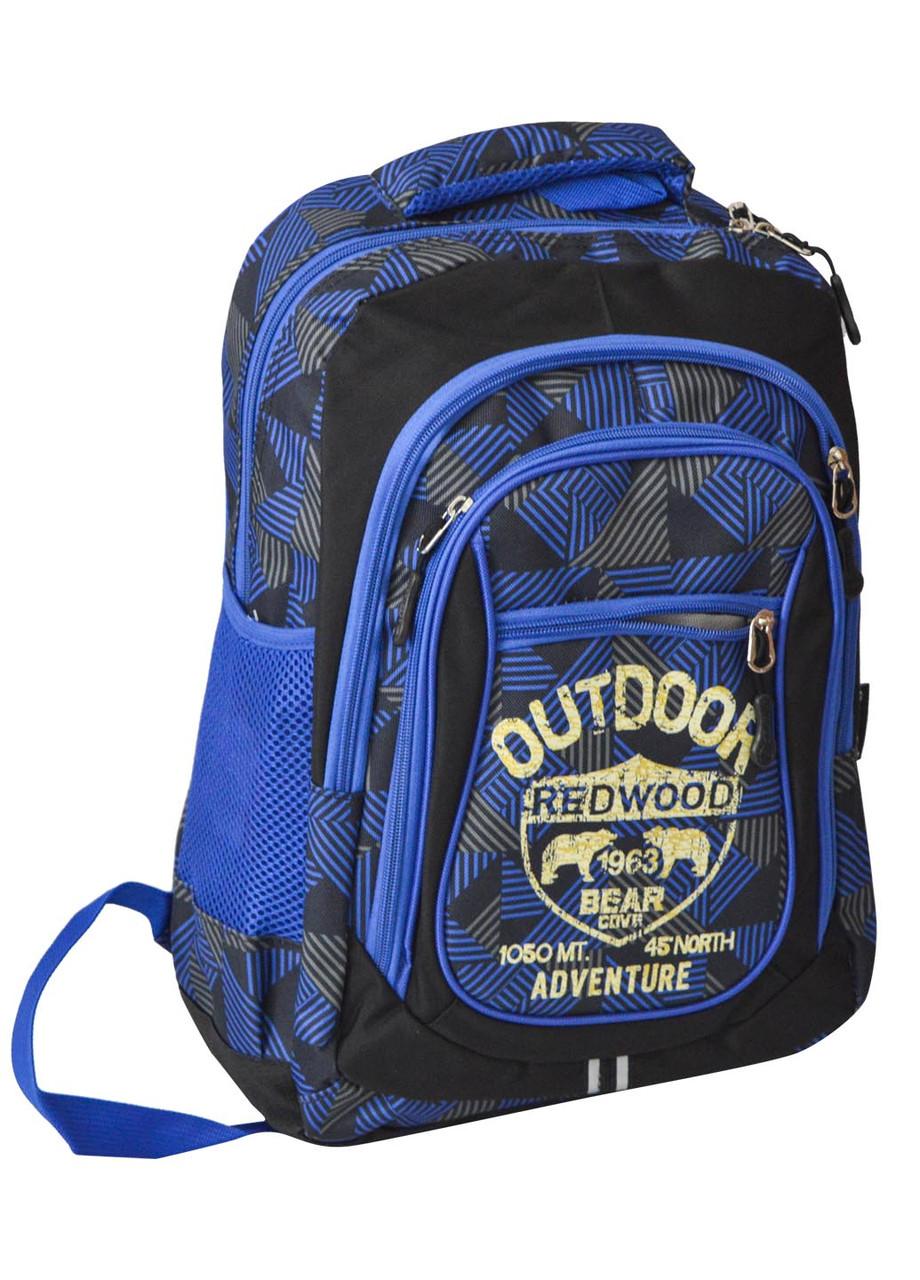 Рюкзак шкільний Navigator Outdoor Adventure, 42*26*14 см