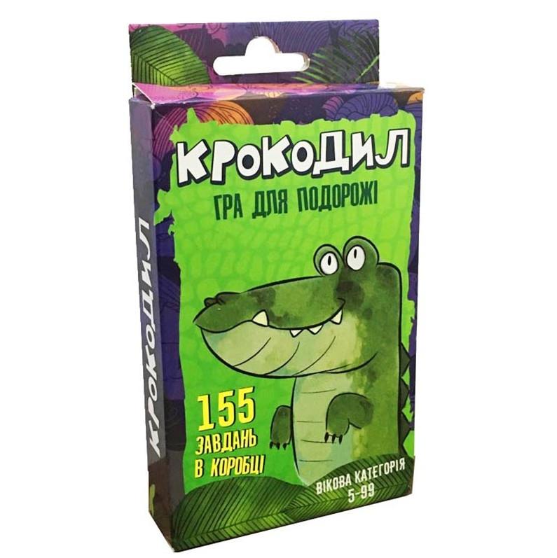 "Карточная игра ""Крокодил"" Strateg (5+,155 заданий, 2+ чел., укр.)"