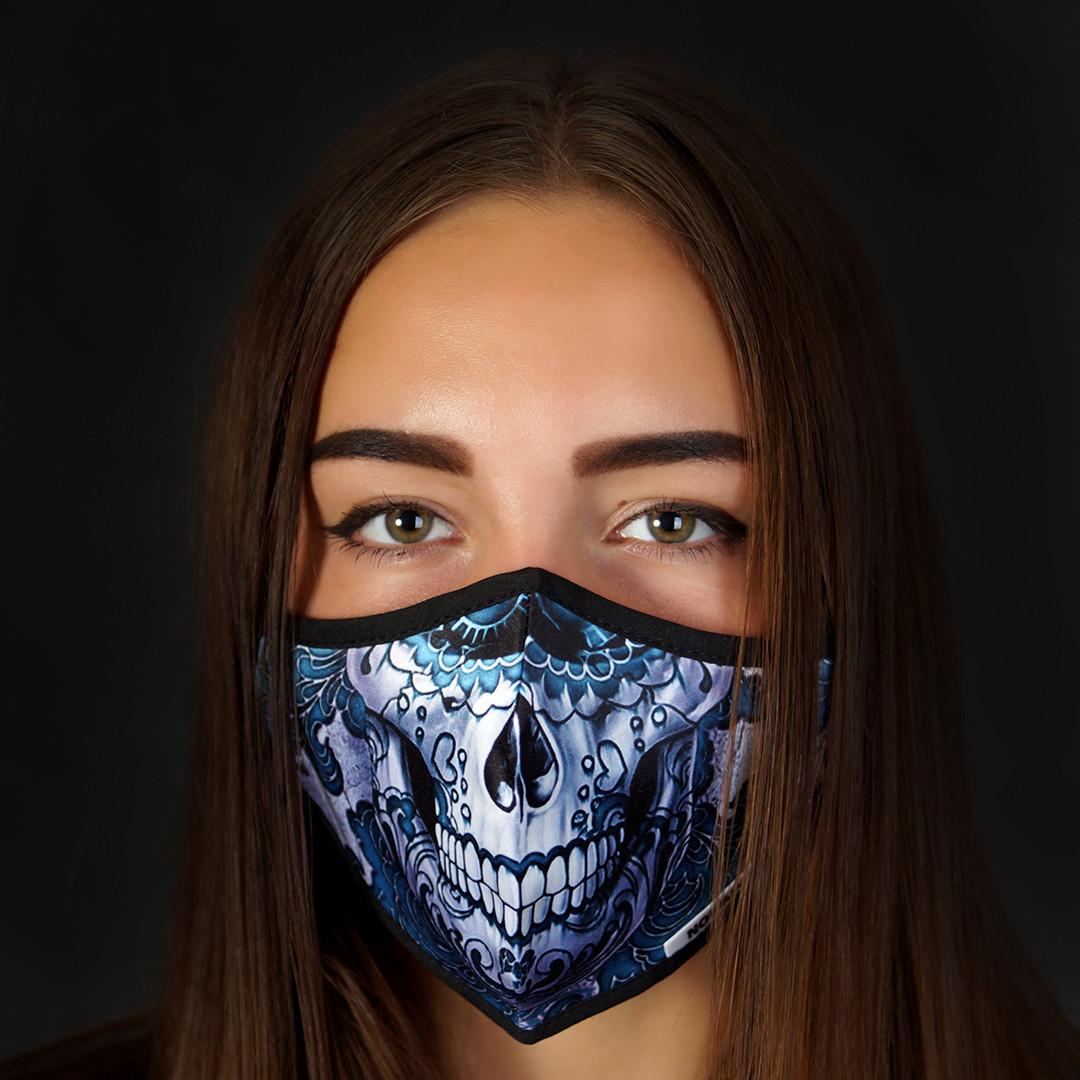 Защитная маска для лица многоразовая (сатин, с карманом)