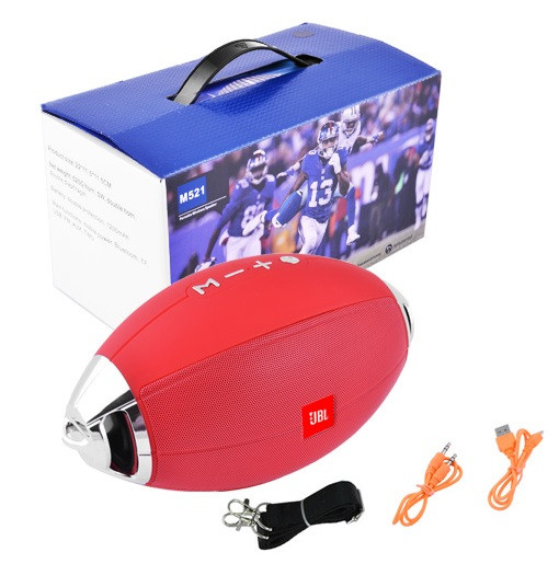 Bluetooth-колонка JBL M521, c функцией PowerBank, speakerphone, радио
