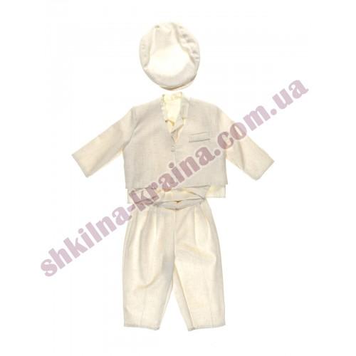 Комплект для мальчика Dzianex льняной 4 предмета Арт 69
