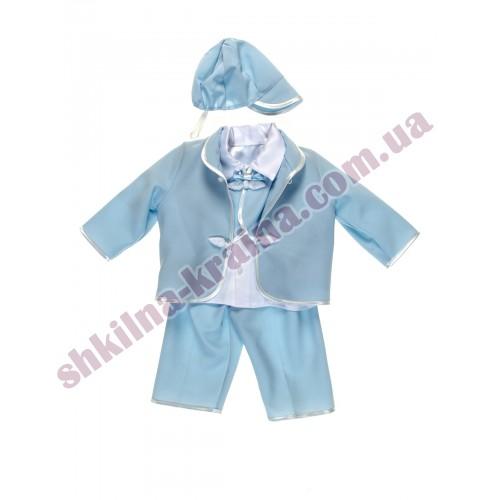 Комплект для мальчика голубой 4 предмета Арт. 68 Dzianex