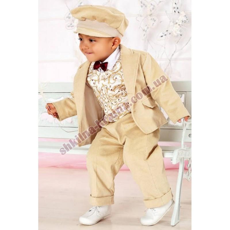 Вельветовый костюм бежевого цвета для мальчика Арт. A010 1 Krasnal