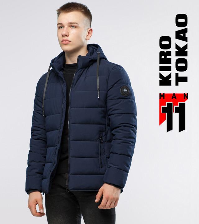 11 Киро Токао | Куртка мужская зимняя 6016 т-синяя р. 42 44 46