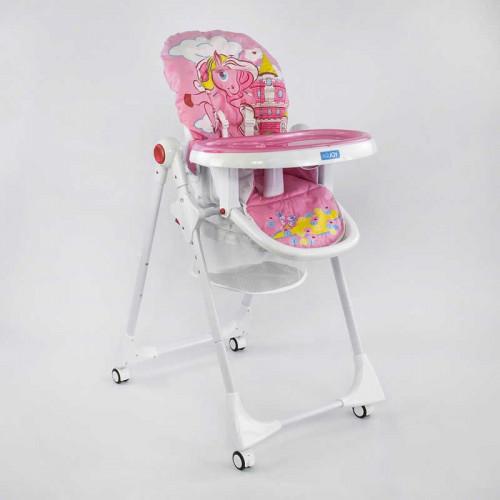 Детский стульчик для кормления для девочек розовый Пони